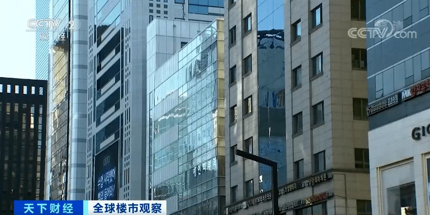 """惊现""""天价""""住房!24.5万元/平方米!这里房价涨疯了,创14年来新高!"""
