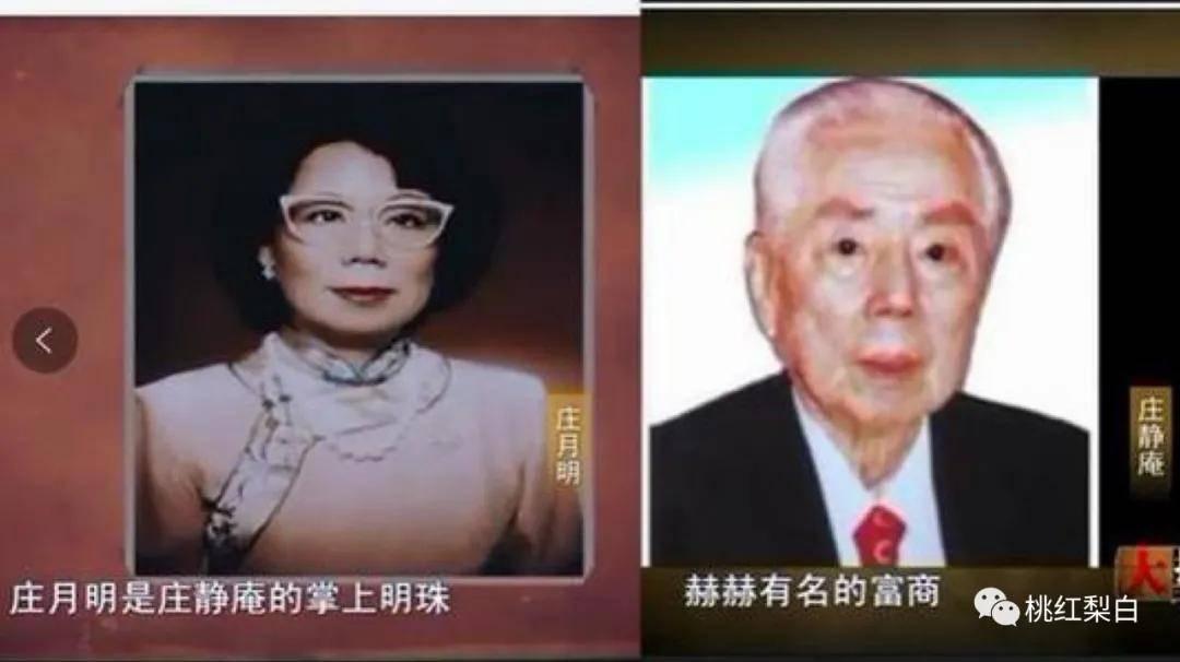 24岁就嫁入香港第一豪门,低调的王俪桥是最好命的原配太太?  第4张