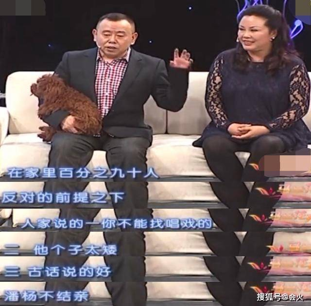 63岁潘长江祖孙三代同框,发怒追着外孙打,总裁女婿身价10亿  第6张