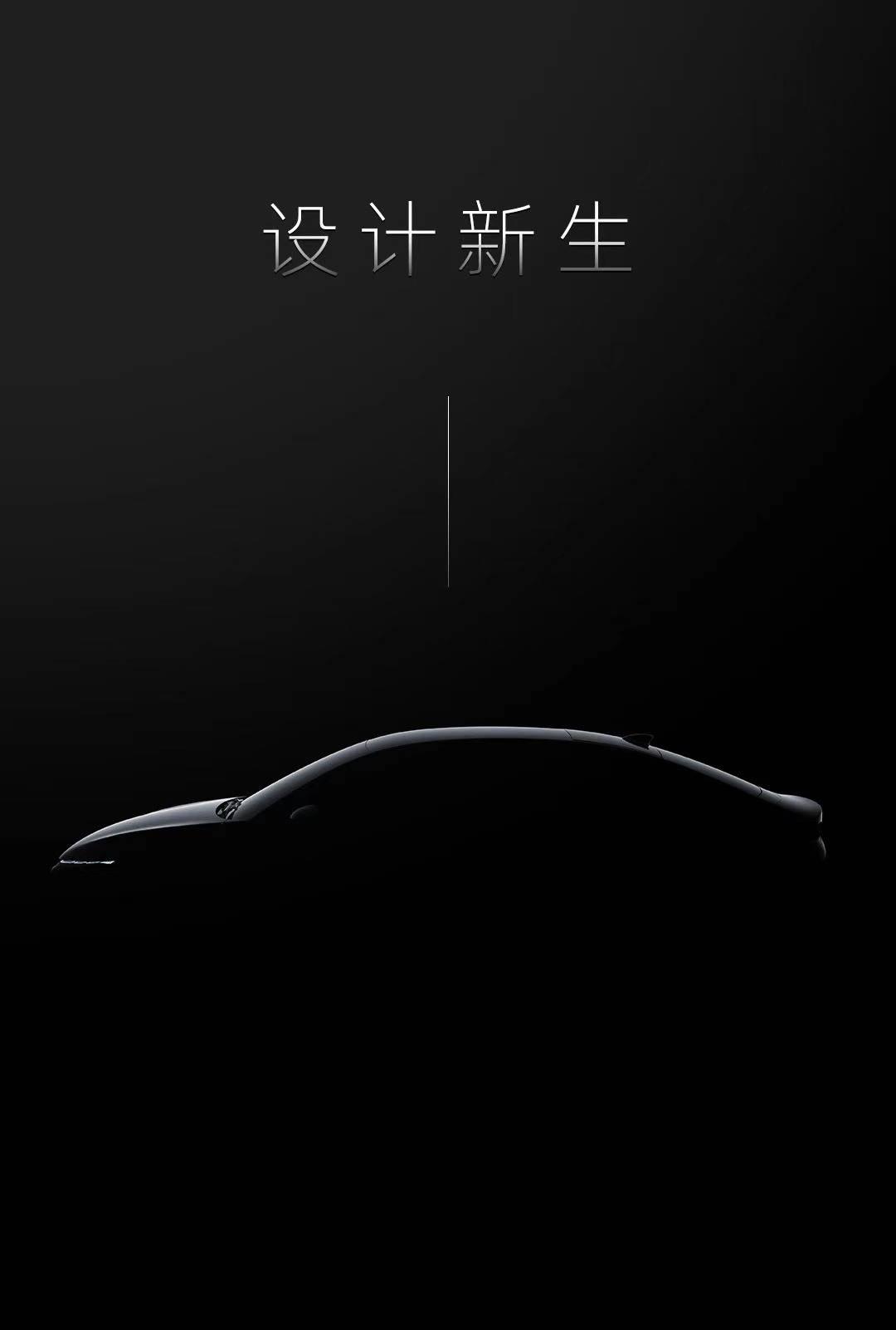原厂的第三款车型即将面世,何表示将于今年推出并交付