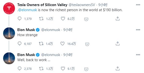 马斯克回应登顶全球首富:行吧,继续工作!