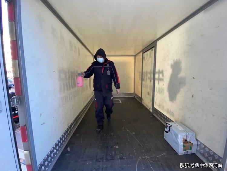 汽车零部件外包装阳性 河南郑州:加大快递行业疫情防控力度