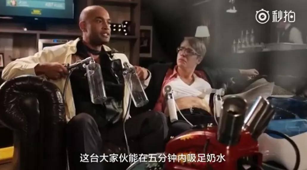 男性的乳头是用来干嘛的?