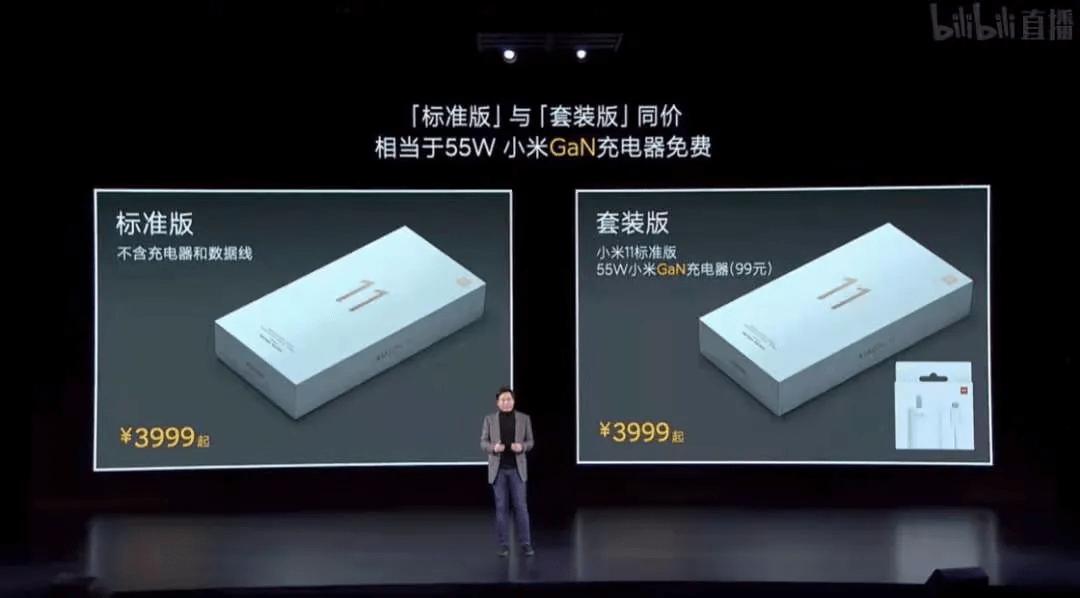 """苹果""""忍""""不住了!入局""""网红""""氮化镓,手机厂商捧出百亿新风口"""