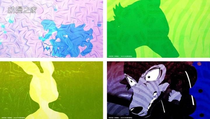《BEASTARS》第二季OP由AI制作部分背景画 动物们演绎青春群像剧