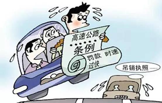国内的高速公路,将被超低速行驶的违法行为摧毁