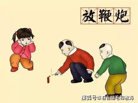 春节坐月子,做好五点准备不慌乱,过年生孩子:让别人看着真的美  第22张