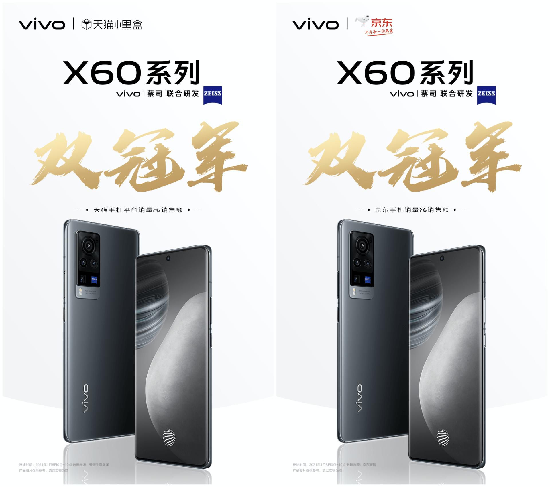历史性的一刻,vivo X60系列第一条销售线断货,线下店铺爆满