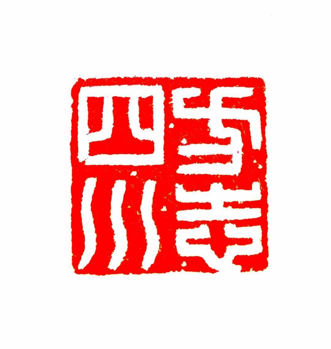 【方志四川•地情】江油:李白故里迭代千年