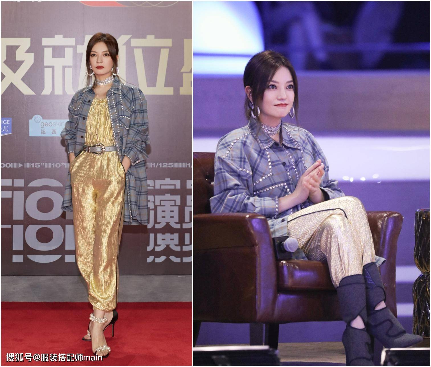 原创             44岁赵薇风姿不减当年,米白色西装尽显修长身材,展现女强人气场