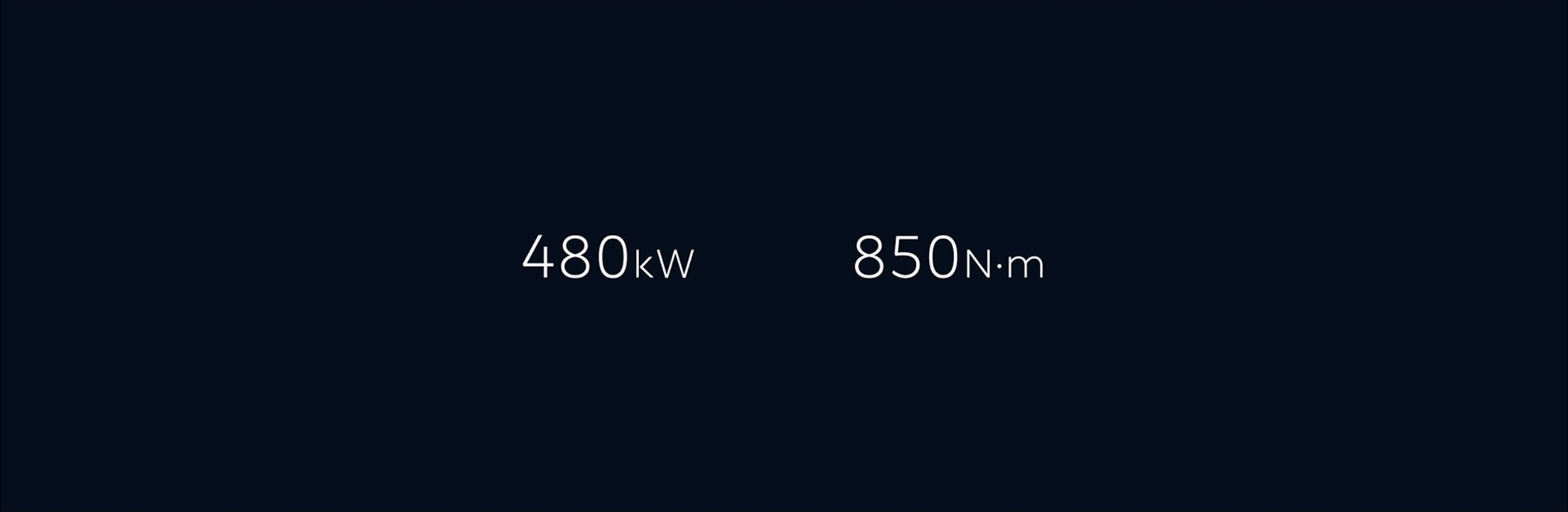 150度大电池+1000km续航首亮相!蔚来ET7正式发布,补贴前售价44.8万起