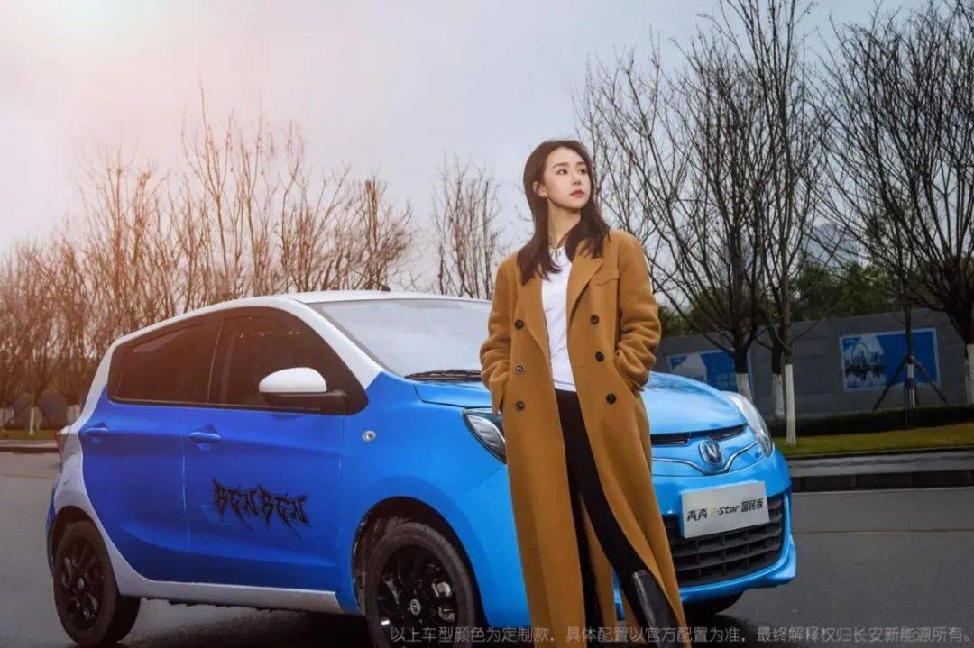在宏光mini EV思路上再进一步,奔奔E-Star国民版推动纯电车普及_空间