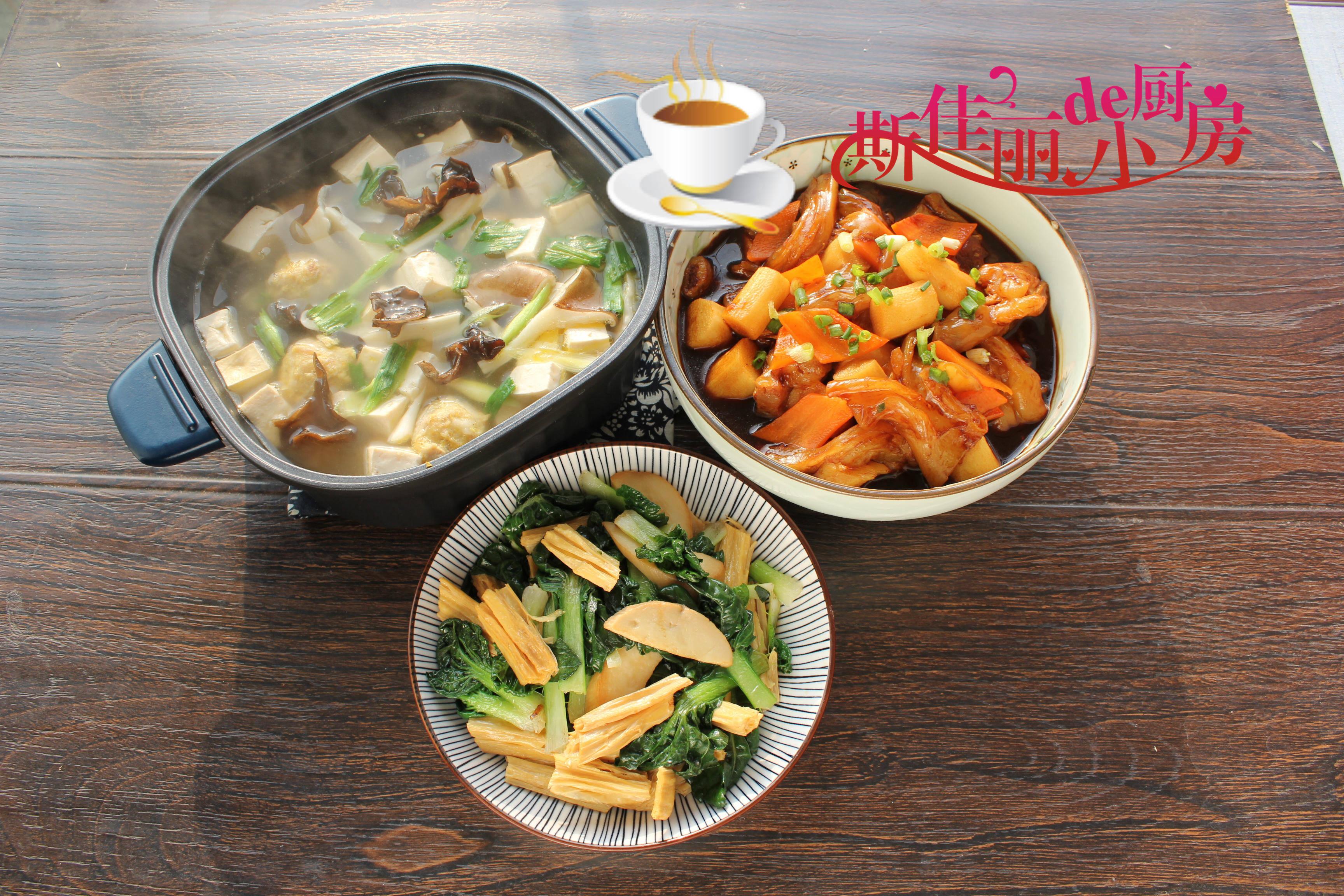 二线城市夫妻俩2菜1汤午餐,荤素搭配好吃好做,家人爱吃从不浪费