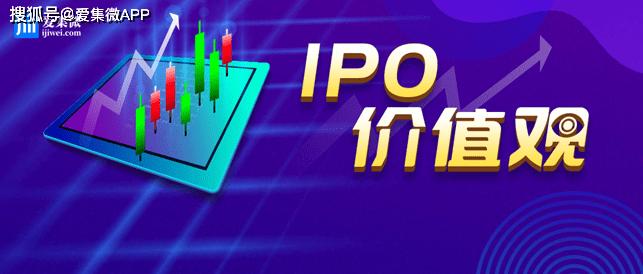 【IPO价值观】宏微科技芯片业务式微:自研芯片成本高企,外购规模不断加大
