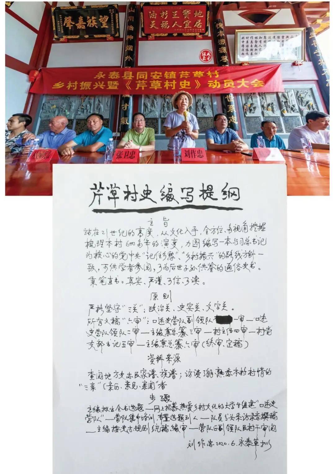 荆州刘作忠:福建开了一个三年的会