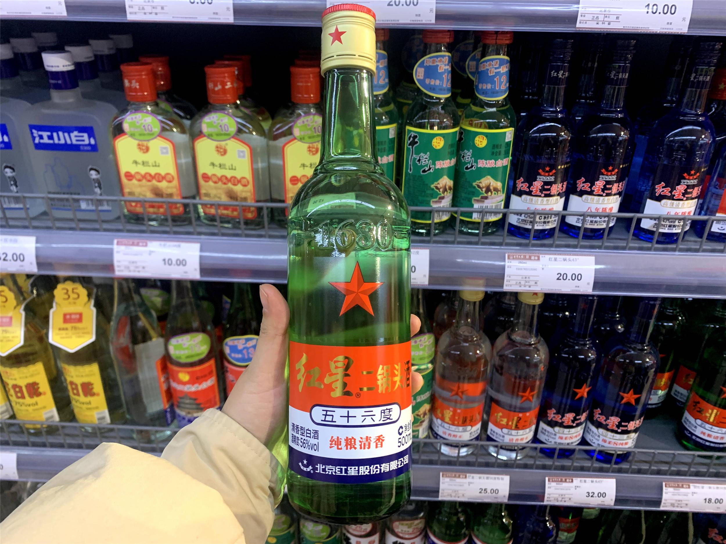 """超市常见的8种""""廉价白酒"""",30元以下,却都是纯粮好酒"""