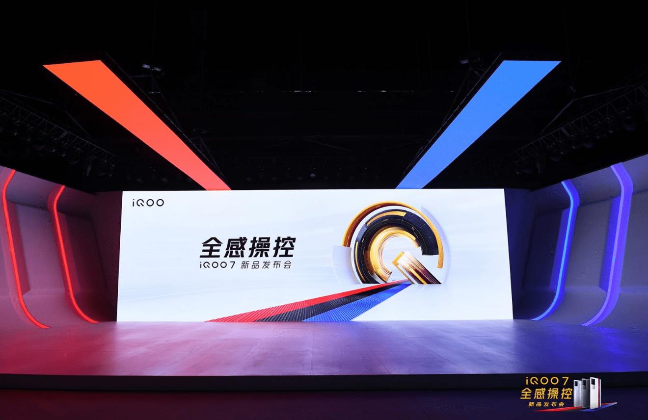 iQOO 7发布会充满了高能,强大的配置加持,游戏体验翻倍