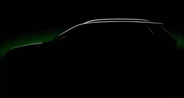 短小精干 斯柯达小型跨界SUV预告图发布