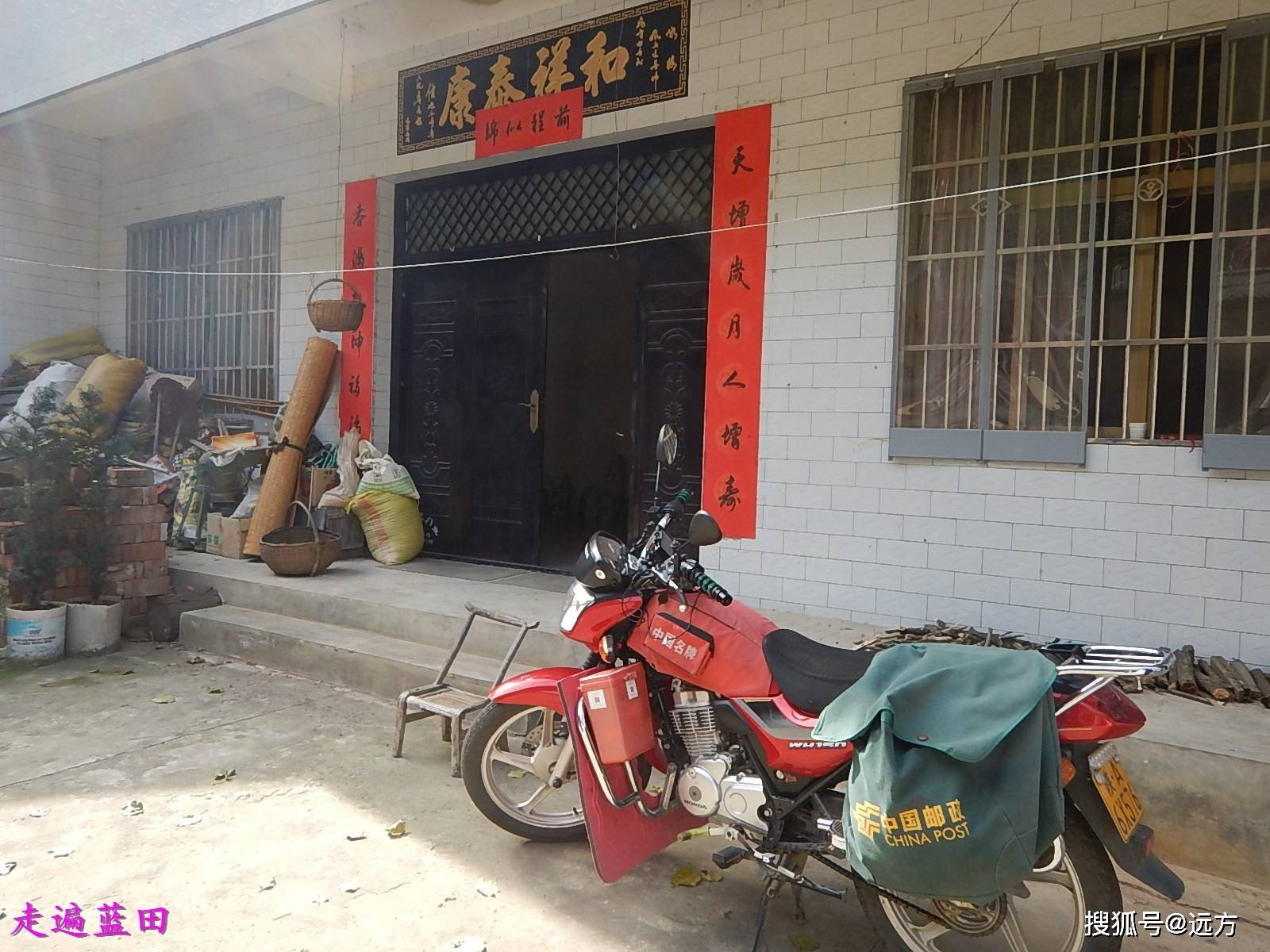 走遍蓝田,2020辋川镇(冷水沟村)穿越旅行(4)。