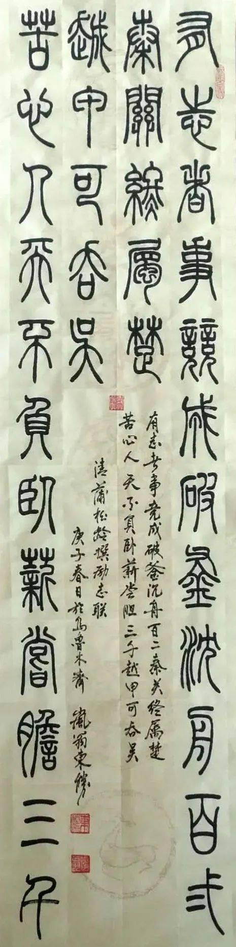 金牛贺岁•翰墨迎春 | 王东胜——当代优秀书画名家作品展_新疆