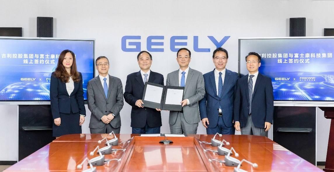 吉利控股和富士康成立了一家合资企业,为全球汽车和旅游公司提供代工生产服务