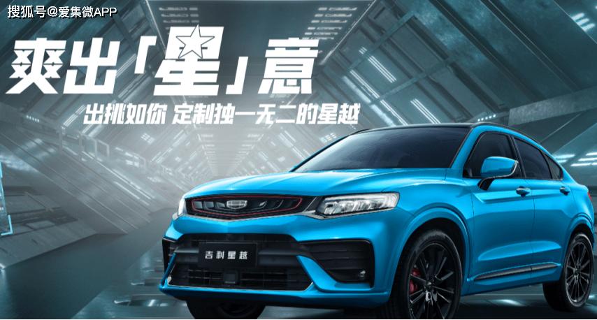富士康正式进入汽车代工行业:傅志康集团股价飙升34%