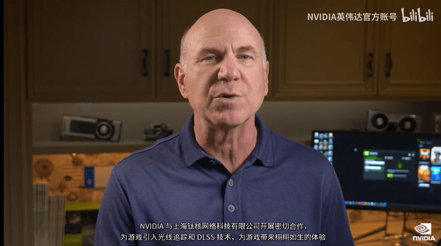 《暗影火炬城》亮相CES NVIDIA发布会:将支持光追与DLSS技术