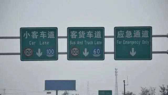 开车的时候经常听到导航说:前面有违法照片。你什么意思?