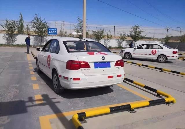 如何判断车头与停车线之间的距离?老司机来教你,很实用