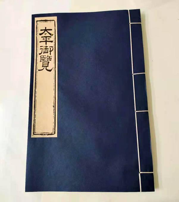 嘉鱼县博物馆古籍展览的展品做旧复制