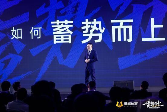 第五届体育产业嘉年华上海落幕 重量级嘉宾畅谈体育产业发展趋势