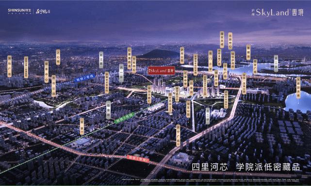 2021改善必看!四里河纯改善洋房,学校+地铁3号线,首开在即!