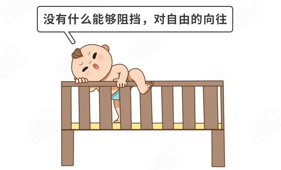 央视曝光!这种娃睡觉必用的产品,5成不合格!赶紧检查  第4张