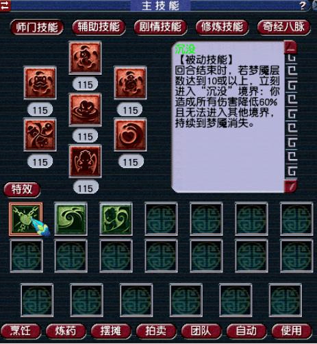 梦幻西游:新门派东海渊技能曝光!可以在线挂机获得经验!