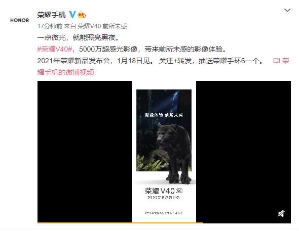 """5000万像素超感光+10亿色""""前所未感""""荣耀V40真机谍照曝光"""