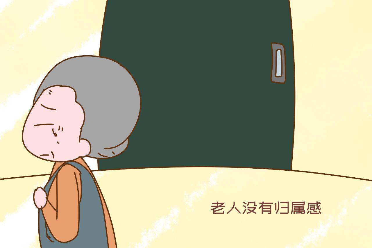 84岁的老人,被三个儿子一家轮流养一个月,无奈又心酸  第6张