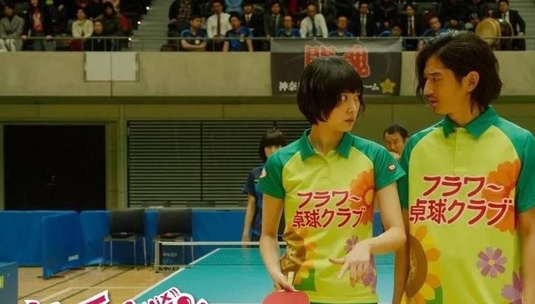 '亚博买球' 爆笑!原来日本人眼中的中国乒乓是这个水平……(图3)