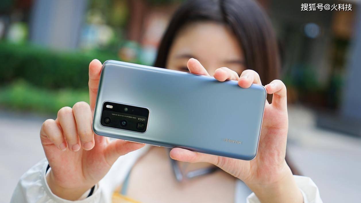 盘点拍照好的颜值手机,国产这3款功不可没,你喜欢哪款?