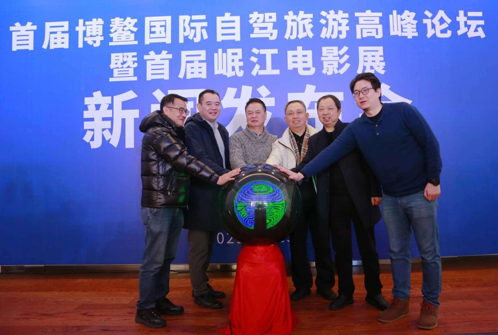2021博鳌国际自驾旅游高峰论坛将在蓉召开