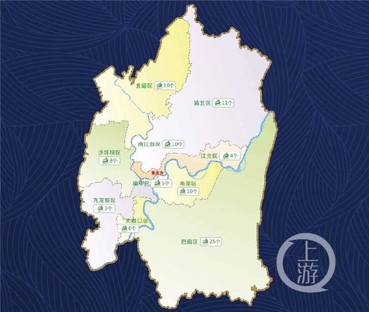 """""""交卷""""收官!重庆92个社区体育文化公园全部完工开放"""