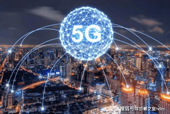 不办5G套餐能不能用5G?三大运营商终于明说了