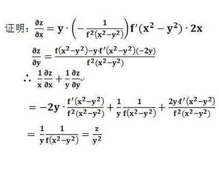 复合函数的界说以及复合函数界说域的几种求法(附例题剖析):欧洲杯线上买球官网(图1)