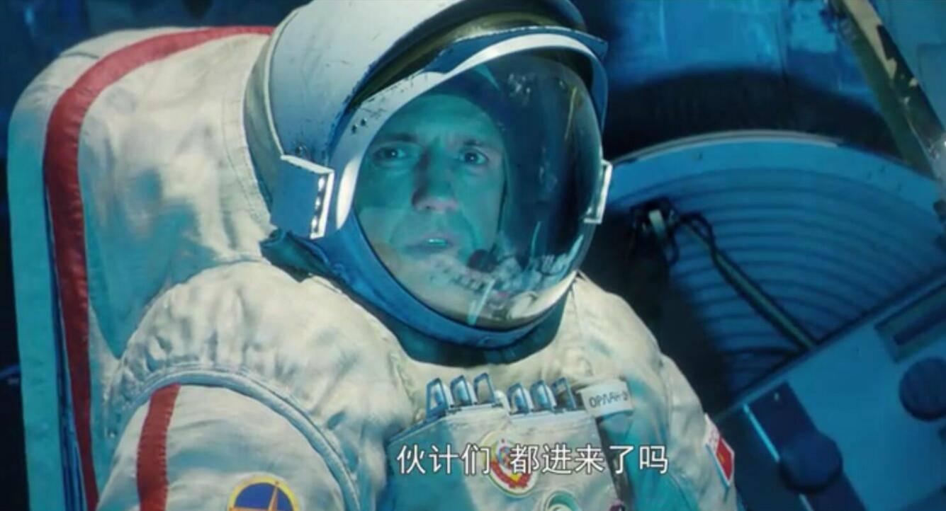 """苏联宇航员深空遭遇""""天使"""":有20多层楼高,官方态度引人怀疑"""
