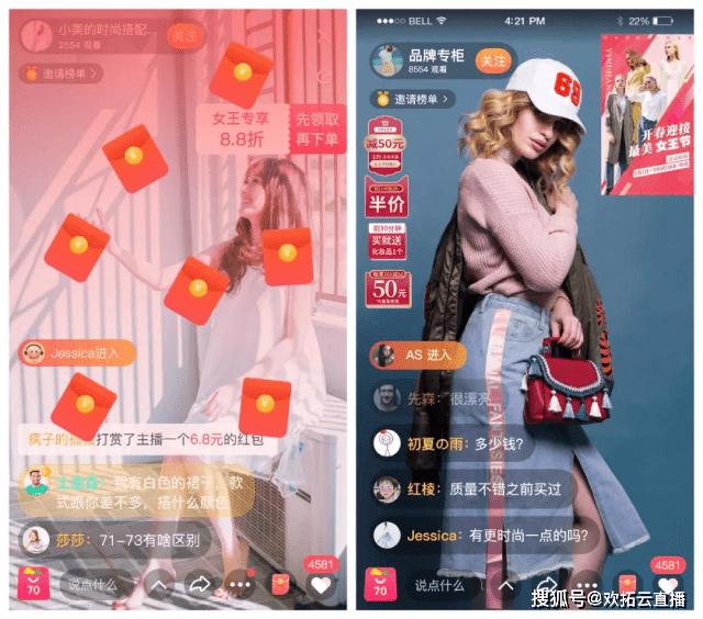抖音爆店码收益_常德汪胖子炒码粉紫桥店_抖音diy冰棒店