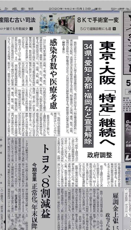 愛知 宣言 緊急 事態 解除 愛知県で666人コロナ感染、緊急事態宣言の解除「なかなか難しい」 5月19日発表