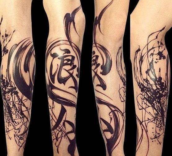 国人的水墨风纹身图案.