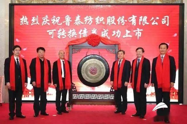 芦台纺织:14亿元援建新芦台