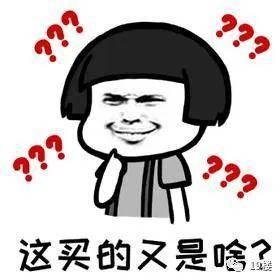杭州姑娘买包踩雷近10万,香奈儿、Celine、Burberry都中枪了