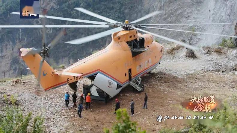 为修路挖掘机登上直升机