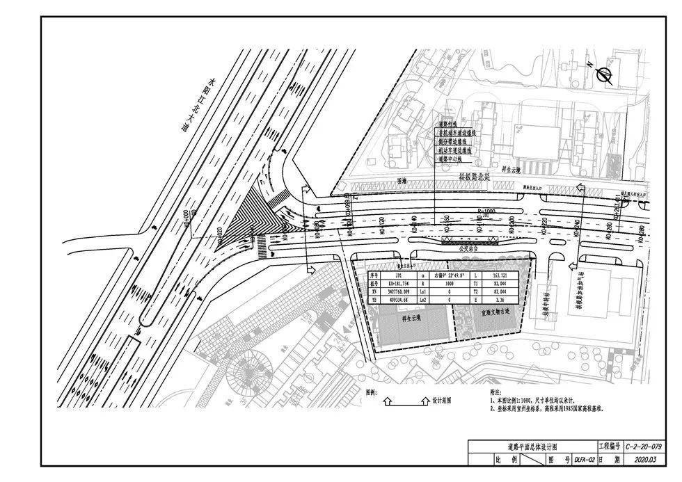 道路标准横断面设计图图片